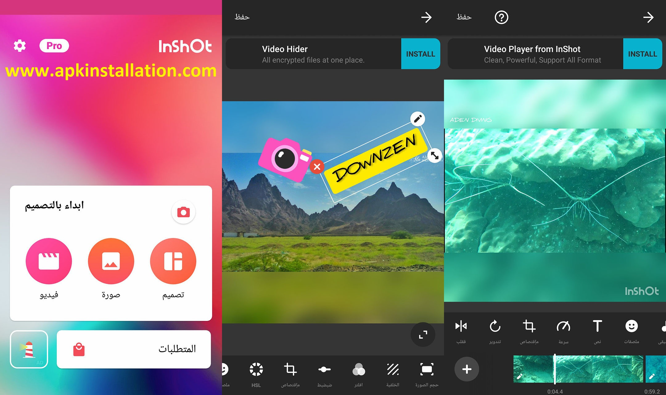 INSHOT PRO MODDED APK FOR ANDROID